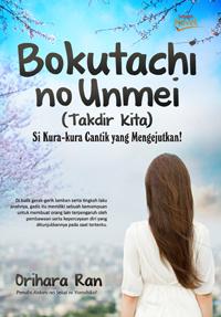 Bokutachi no Unmei